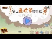【武爷】GAME时报(第6期)游戏中妹纸最伤不起
