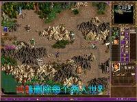 【夜风解说】英雄无敌3全随紫色德萨跑酷之电脑耍