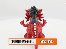 石器时代模型公仔waei周边手办红暴