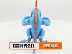 石器时代模型公仔waei周边手办蓝人龙石器时代手