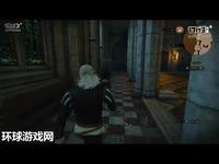《巫师3狂猎》视屏攻略P4:性感女神叶奈法登场