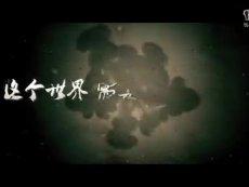 《美人三国》5月22日首次不删档 世界观震撼视频