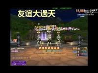 劲舞团 华北一区(网通)2015-05-26-14-23-07