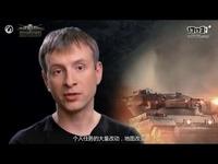 《坦克世界》新版今日公测 无限火力玩法首曝