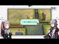 3DS《火焰之纹章iF》?介映像