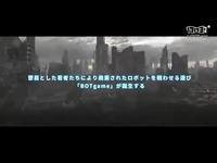 《战斗傀儡》首曝游戏宣传片