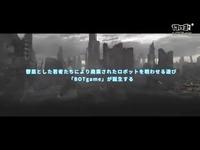策略射击新游《战斗傀儡》宣传片