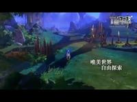 《诸神》二测视频曝光 6月12日一起来热血战场!