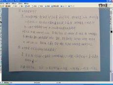 3dmax教程3d建模教程室内设计教程04-游戏视频 精彩
