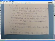 3dmax教程3d视频教程全套室内设计教程3dmax2012建模教程20