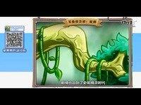 手游初体验第二期 - 王国保卫战:起源【游吧】