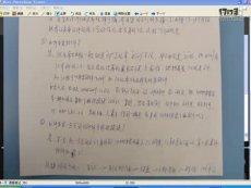 proe平面绘图教程proe5.0视频教程
