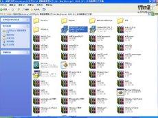 proe三维制图着色教程proe5.0视频教程