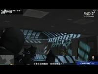 老司机《GTA5》第23期