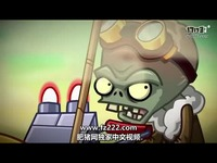 手游《植物大战僵尸2-遗落都市第二部》