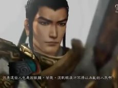 《真三国无双7》PC中文历史剧情解说 第一期:汉室