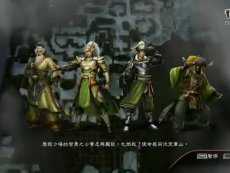 《真三国无双7》PC中文历史剧情解说 第八期:占地