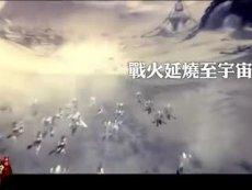 《不败战神》全新战场预告