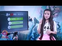 """《暴走吧队友Ti5特辑》四保一战术全分析-""""dota2"""" 视频集锦"""