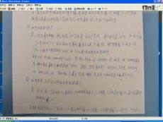 3dmax建模3dmax2014建模材质贴图教程第1课_界面介绍及布局