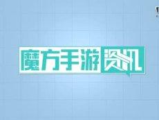 动漫改编手游《锁链战记》最新章9月发行