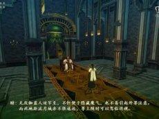 古剑奇谭2解说 DLC 霜刃初开