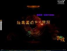 YY—25494—敦煌第一人气公会,特权卡首冲萌妹