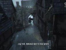 《魔剑英雄》开场CG