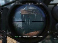 《狙击手:幽灵战士2》剧情解说第一期:远处的死神