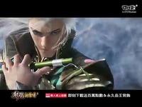 《射雕英雄传》9月4日台服封测10秒广告