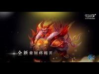 《洛神》燃情内测 彰显东方仙侠美