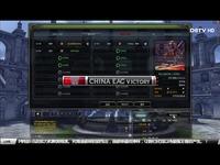 """龙之谷DWC中国区选拔赛11.03_View Sonic战队 VS EAG-""""DWC"""" 热推"""