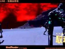 《参天律》10月6日改版宣传片