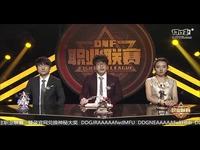 男街霸梁君淦 vs 死灵金苍洙 第三届DNF职业联赛B组