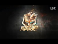 《武魂2:掠战四海》新版本混斗视频