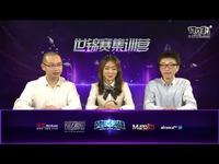 世界锦标赛中国队集训营  eStar vs Snake