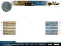 """预告 三星WCG2012中国总决赛CF半决赛 iG vs AG迅游时空战线-""""三星WCG2012"""""""