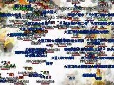 火藍刀鋒(2015年10月14日)