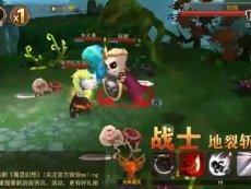 偶像级3D网游RPG《魔灵幻想》战斗特效演示集锦