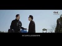 《全球使命2》大电影若风加盟