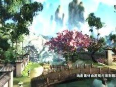 《苍天2》今日14点开启涅槃终测