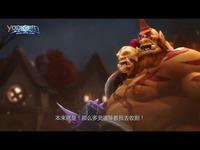 """《风暴英雄》新英雄-古加尔CG-[""""英雄"""" 片段"""