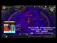 [PVP]仙女大大冰DK死亡骑士一键输出宏教学视频