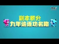 《新水浒Q传》功成名就九年放利版本全曝光