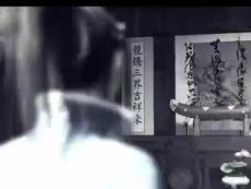《画江湖之灵主》手游宣传片