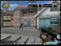 WEM2010 穿越火线 胜者组决赛 龙行 vs Fairview-黄文勋 热推