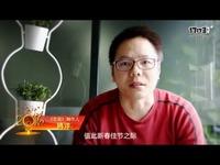 尚游《恋战》2016年春节视频
