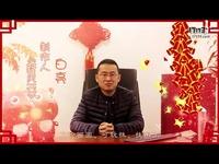 《新风云》主创团队曝光 高颜值团队送新春祝福