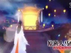 《蜀山战纪之剑侠传奇》手游特色视频震撼曝光