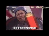 《啪啪三国》元宵节献礼 玩家自制爆笑鬼畜视频